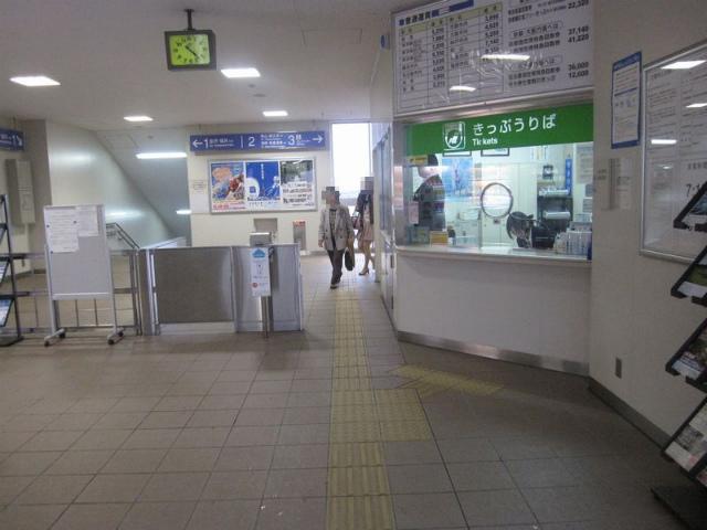 森本駅 改札