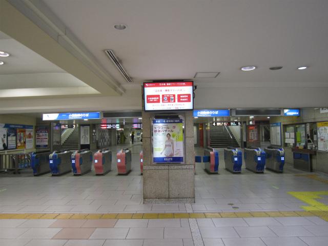 新宿小田急西口地下