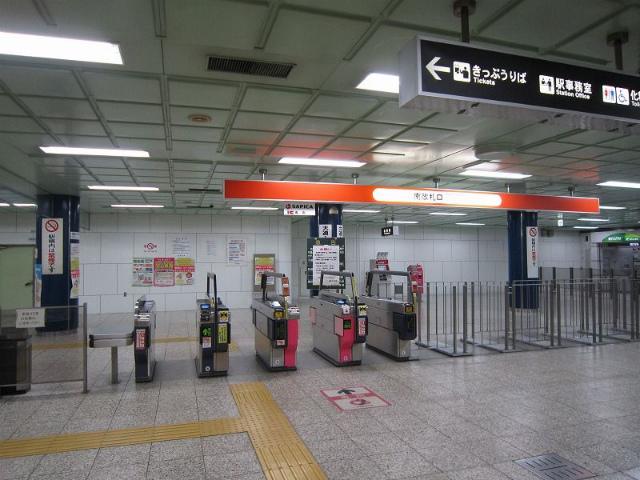 新札幌ST南