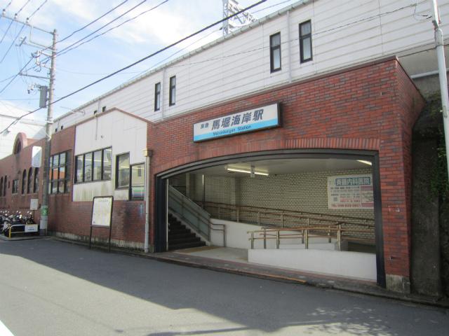 馬堀海岸駅舎