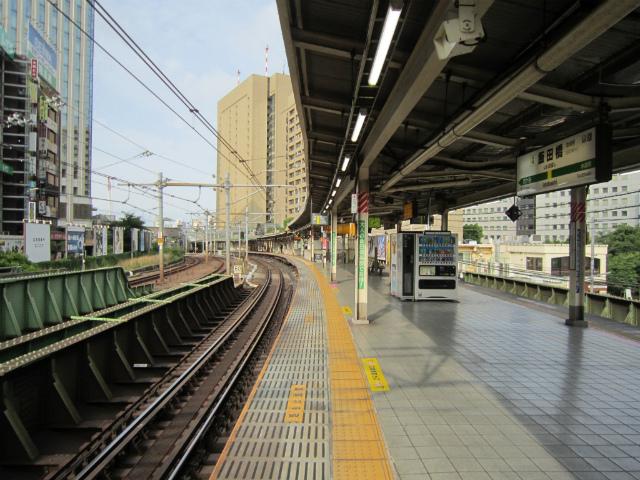 飯田橋ホーム