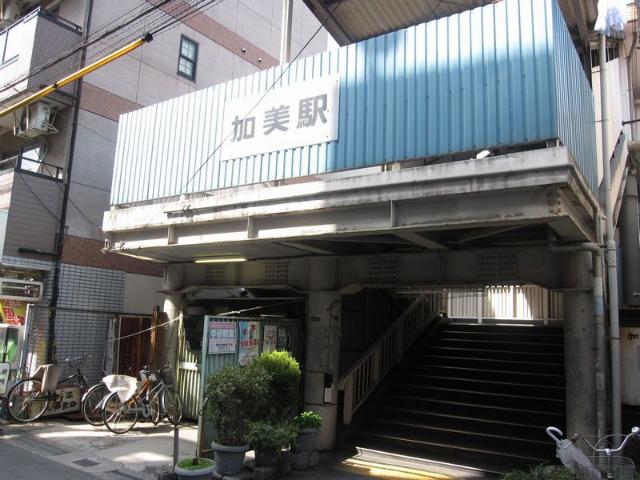 加美駅 駅舎