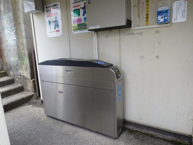 千代川 東口改札外