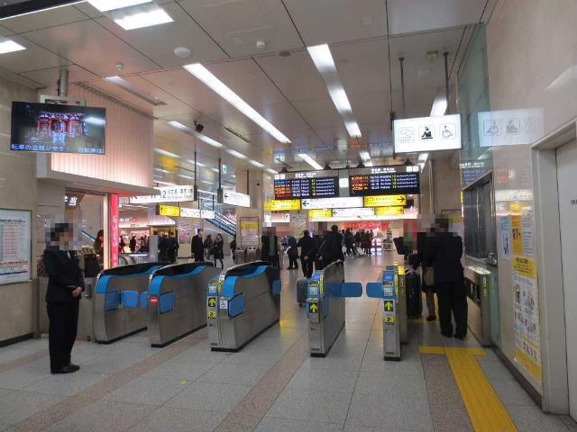 京都 新幹線乗り換え