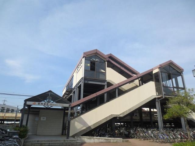 西岡崎 駅舎