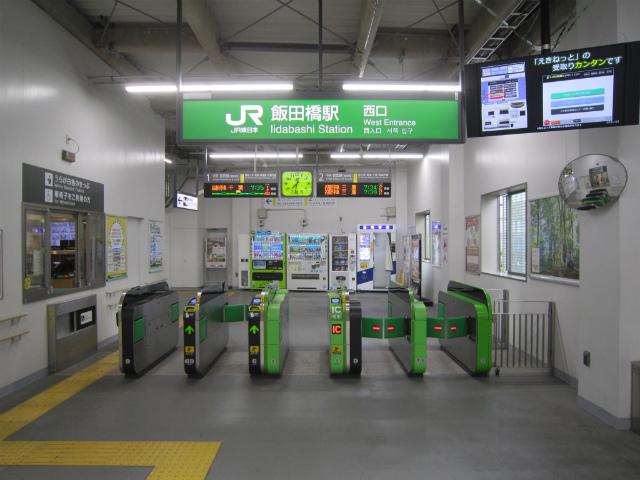 飯田橋西口改札