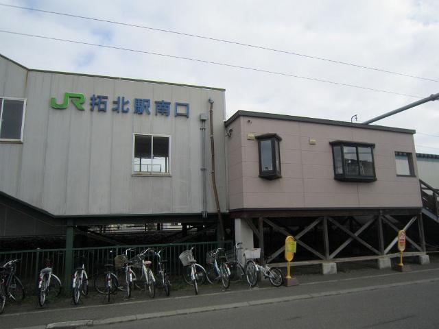 拓北東駅舎
