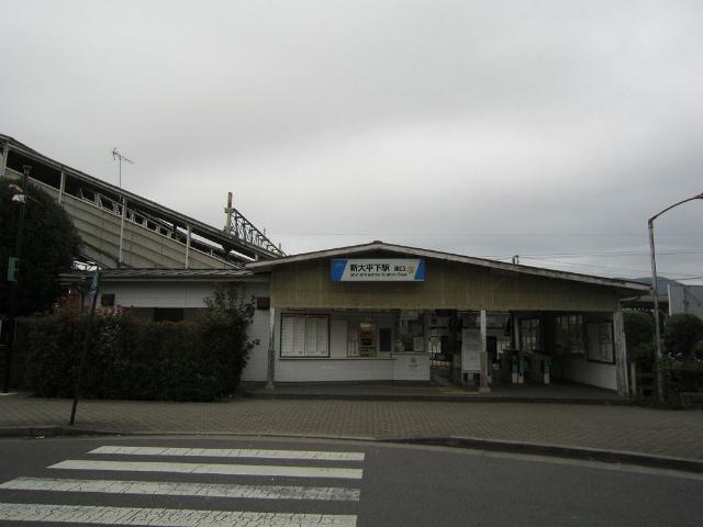 新大平下東駅舎
