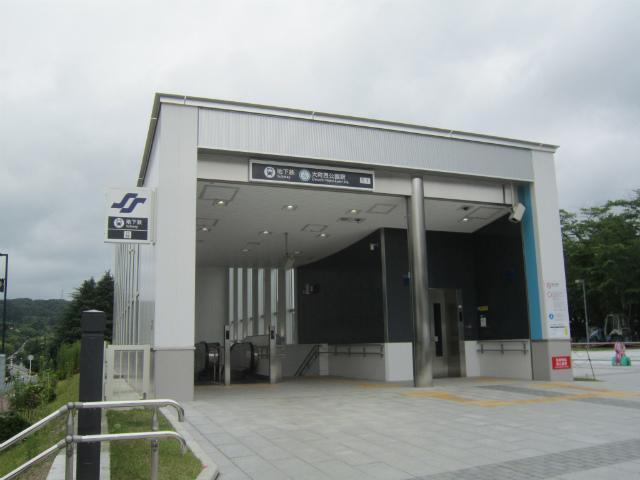 大町西公園駅舎