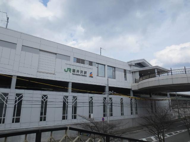 軽井沢 駅舎