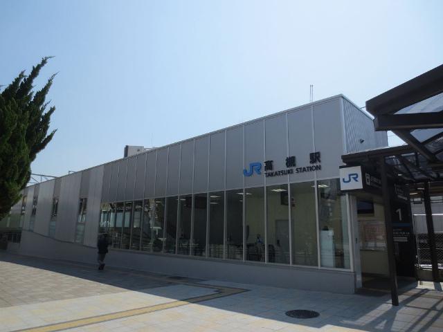 高槻 西口駅舎