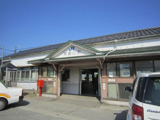 東富山駅舎