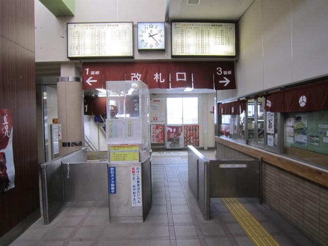 上田しな鉄改札