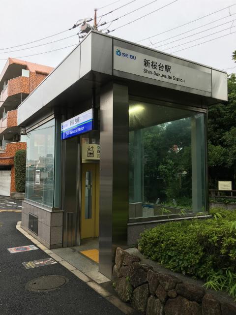 新桜台駅入口