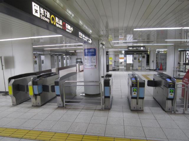 名駅東山北改札