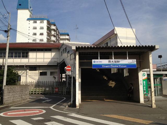 南大塚駅舎