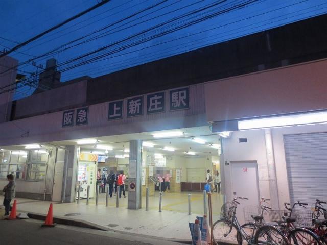 上新庄 駅舎