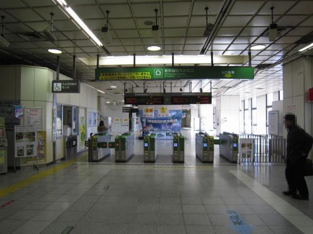 小山新幹線