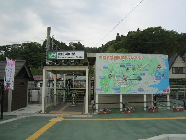 陸前浜田駅舎