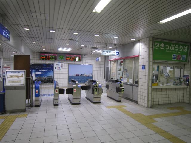新福島改札