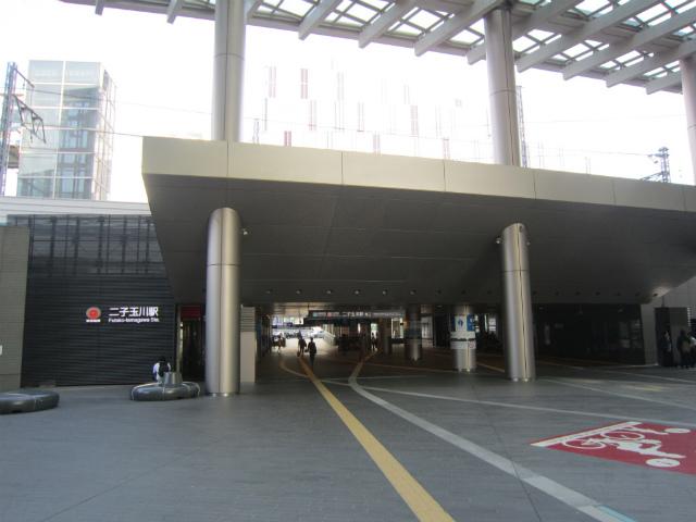 二子玉南駅舎