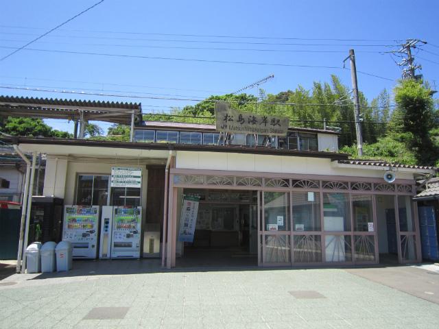 松島海岸駅舎