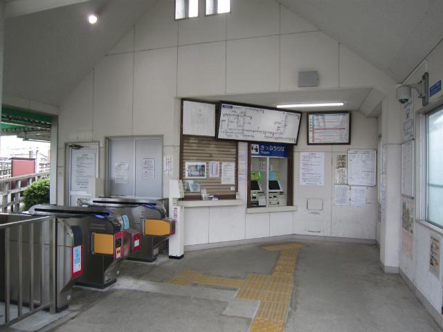 高田本山駅舎内部
