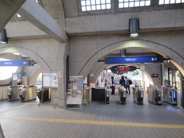 宇治(京阪) 改札