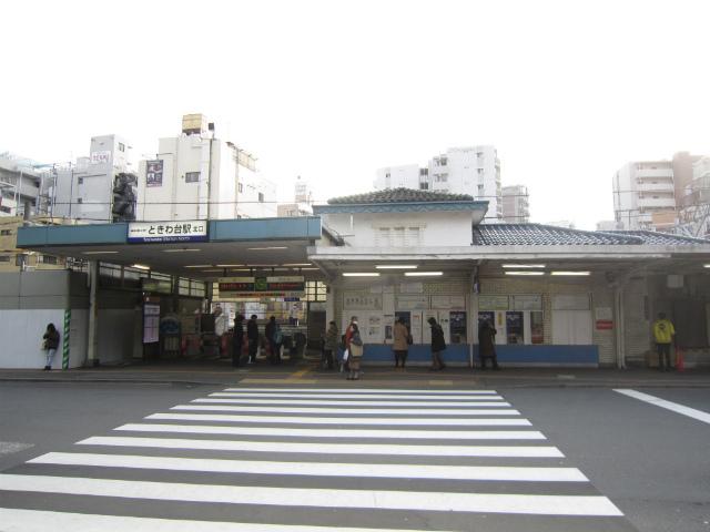 常盤台北駅舎