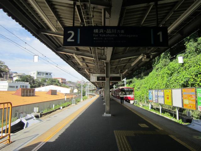 浦賀ホーム