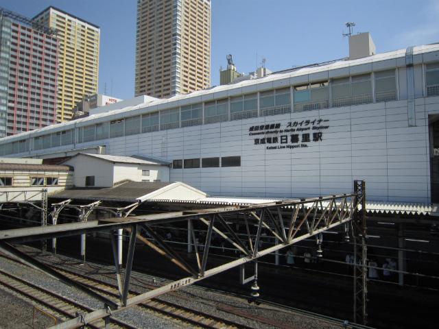 日暮里京成駅舎