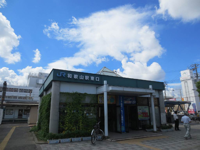 和歌山 東口駅駅舎