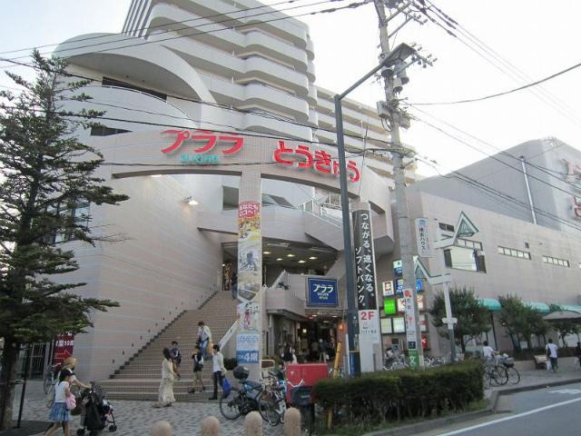 杉田駅ビル