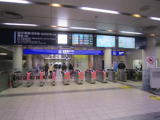 羽田国内線2タミ改札