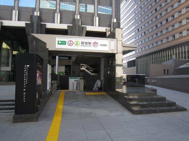 新宿大江戸線駅舎
