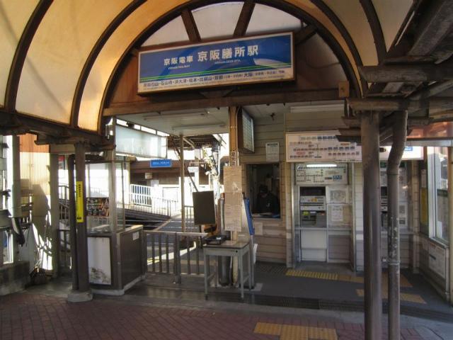 京阪膳所駅舎