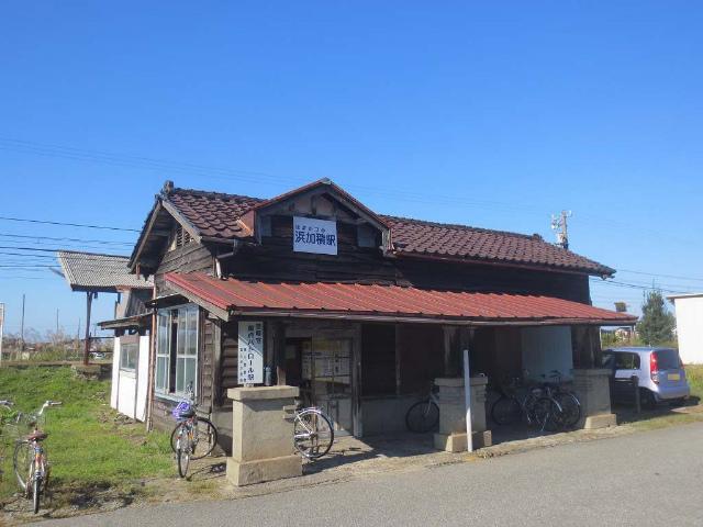浜加積 駅舎