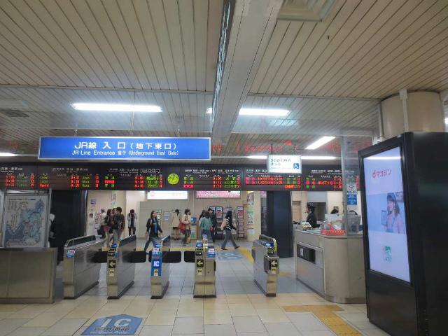 京都 地下東1