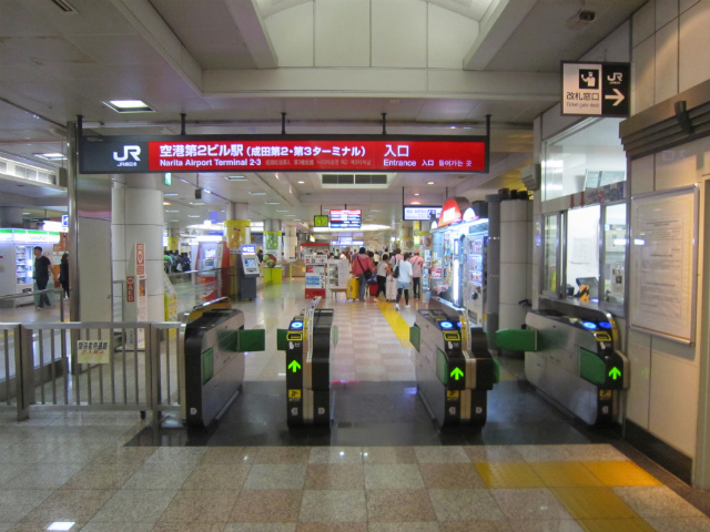 空港第二ビルjr入場