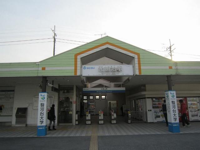 元加治駅舎
