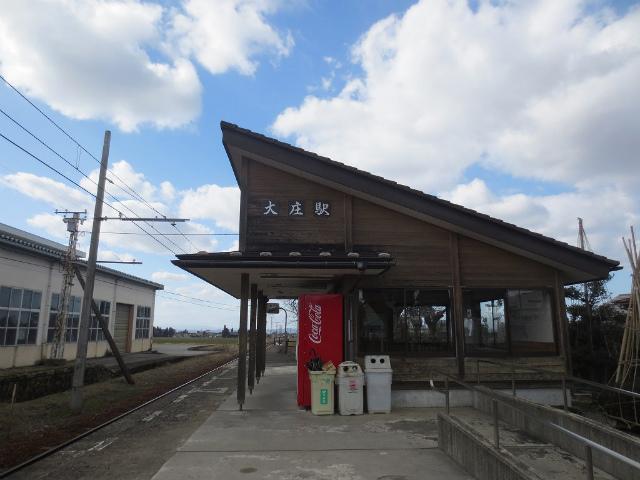 大庄 駅舎