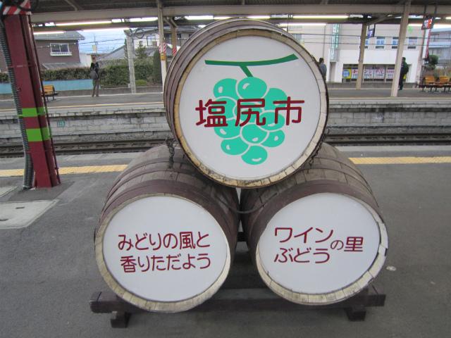 塩尻ワイン樽