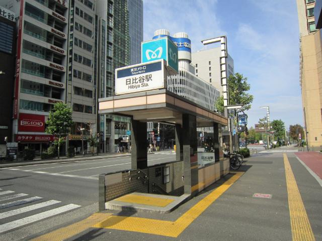 日比谷駅入り口