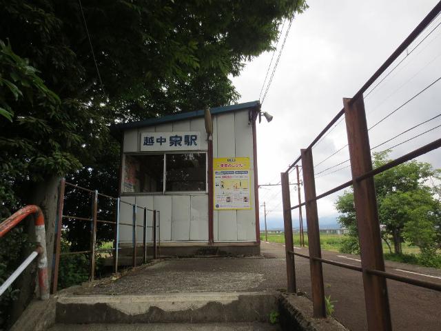 越中泉 駅舎