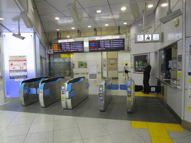 東京海幹八重洲中央南口