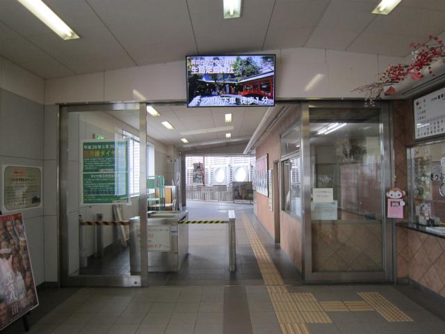上田電鉄改札