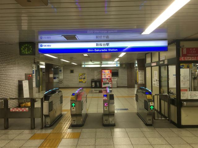 新桜台改札