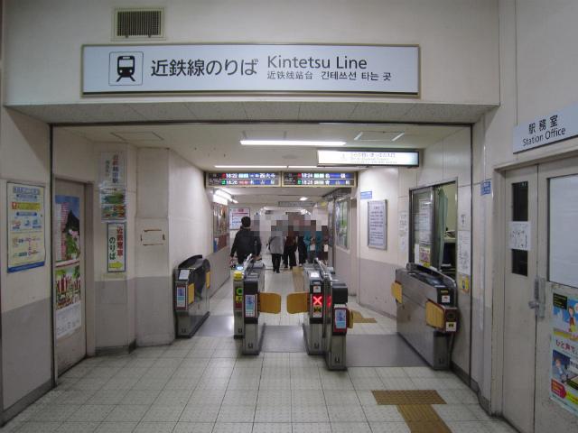 鶴橋近鉄西口