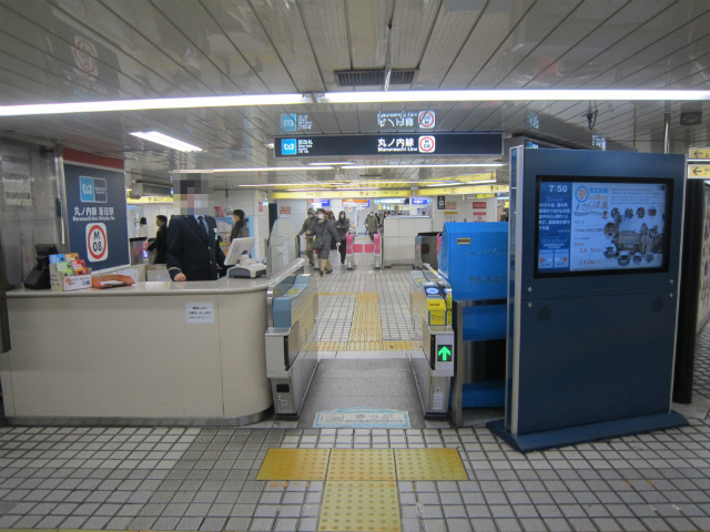 新宿丸ノ内西改札