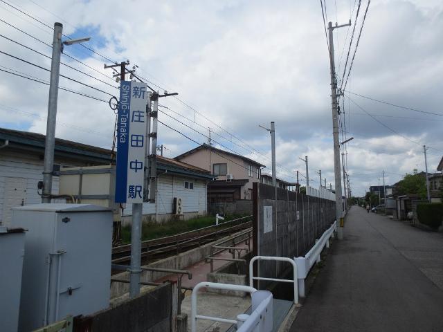 新庄田中 駅舎